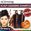 BREEZY ★ 1+1 EVENT![Somang] 紅蔘秀 Scalp Cleansing Hair Shampoo 730ml + 730ml / / Scalp Care / Hair Care / Anti Hair-loss / Korean Cosmetics / Korean Beauty / Made in Korea
