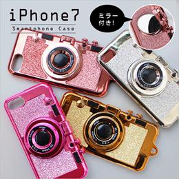 【送料無料】iphone7ケース スマホケース TPU カメラ 4.7サイズケース おしゃれ かわいい スマホ 可愛い ラメ きらきら ケース アイホン 7 シリコン 激安 ファッション 人気商品 #