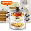 [CLEARANCE SALE] Joyoung / 2 Layers Steamer Pot / Multi Functional Pot / Set of 7 Kitchen Tools
