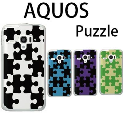 特殊印刷/AQUOS PHONE(SH-04G)(SH-03G)(SH-07E)(SH-04E)(SH-01E)(SH-06E)(SH-02E)(SH-01F)(SH-01G)(SH-04F)(SH-02F)(パズル・パスドラ)CCC-103の画像