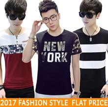 【2017 25th Apr. Update】Fashion Men T-shirt ★ Casual t-shirt ★ UK Polo t-shirt ★ Printed Cotton tee
