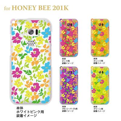 【HONEY BEE ケース】【201K】【Soft Bank】【カバー】【スマホケース】【クリアケース】【フラワー】 22-201k-ca0010の画像