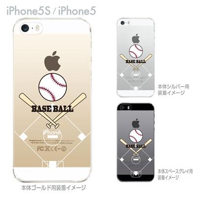 【iPhone5S】【iPhone5】【Clear Arts】【iPhone5ケース】【カバー】【スマホケース】【クリアケース】【クリアーアーツ】【ベースボール】 10-ip5-ca0061の画像