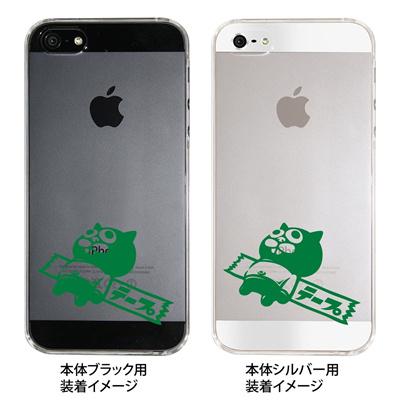 【iPhone5S】【iPhone5】【iPhone5ケース】【カバー】【スマホケース】【クリアケース】【マシュマロキングス】【キャラクター】【テープ】 23-ip5-mk0045の画像