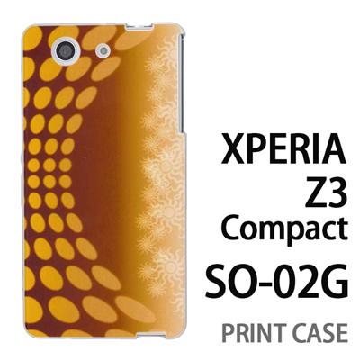 XPERIA Z3 Compact SO-02G 用『No3 SUN』特殊印刷ケース【 xperia z3 compact so-02g so02g SO02G xperiaz3 エクスペリア エクスペリアz3 コンパクト docomo ケース プリント カバー スマホケース スマホカバー】の画像