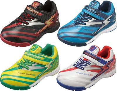 (A倉庫)【SUPER STAR】 SS K514 スーパースター バネのチカラ パワーバネ360シリーズ 子供靴 スニーカー 男の子 キッズ シューズ 靴【2014年モデル】の画像