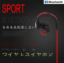 ★即納★ Bluetooth4.1/ワイヤレスイヤホン/ハンズフリー イヤホンマイク♪ ※音楽・ワンセグ・通話もOK 高音質イヤホン マイクあり カナル型