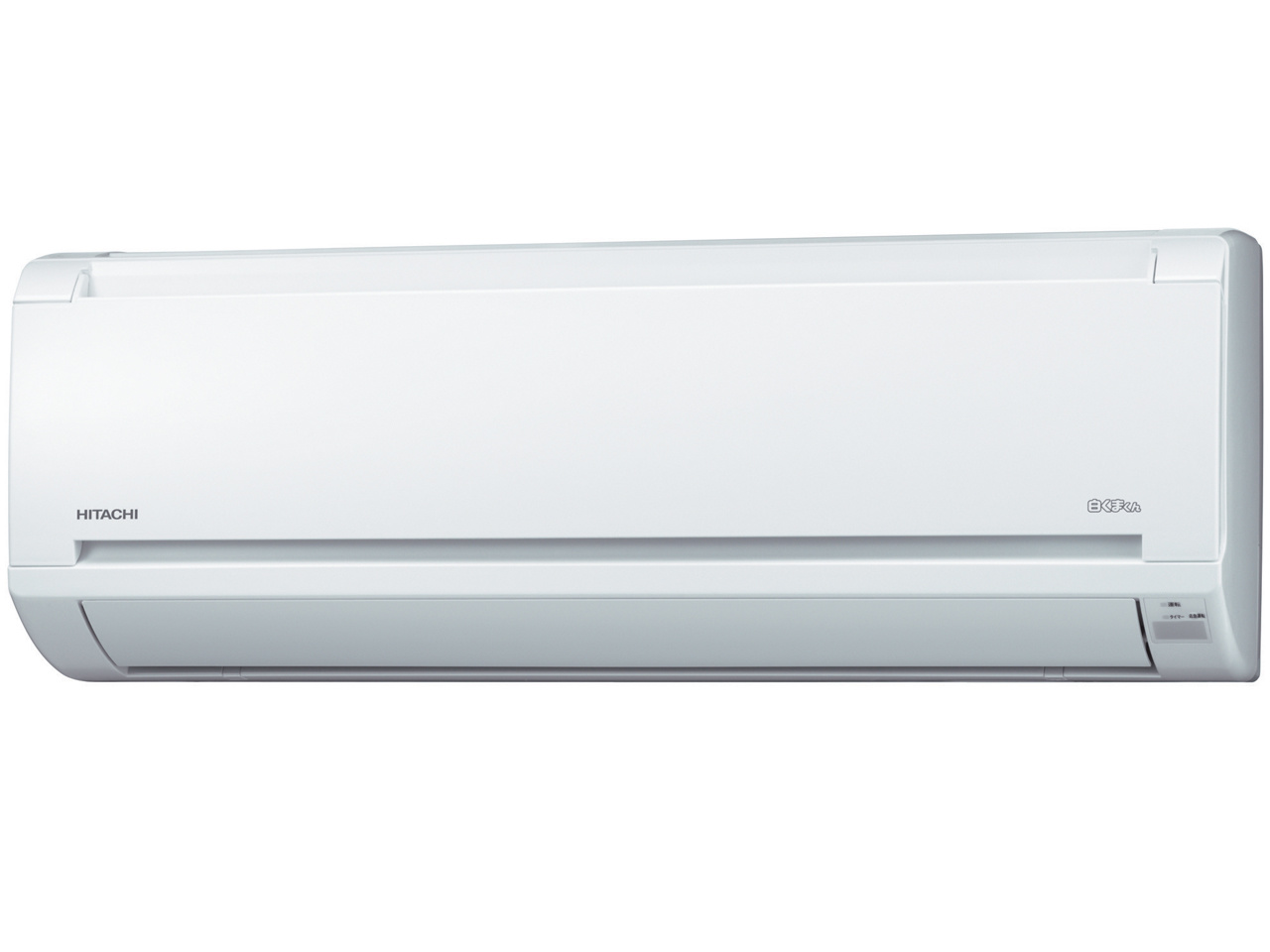 【クリックでお店のこの商品のページへ】[日立]白くまくん RAS-AJ25E エアコン