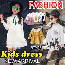 Sj583 Kids clothing! The popularity of new coat / Dress / suit debut! * the child / children long sh
