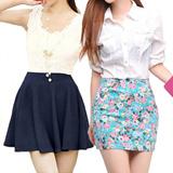 ★ Premium Skirts ★ Formal Office OL Wear Mini Ladies Woman Leather Fashion Dresses Clothes Clothing Korean Flower Flared Plus Sizes Flora