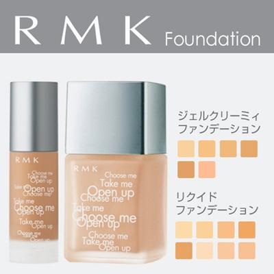 【RMK】【送料無料】リクイドファンデーション / ジェルクリーミィファンデーション   [アールエムケー  ルミコ]の画像