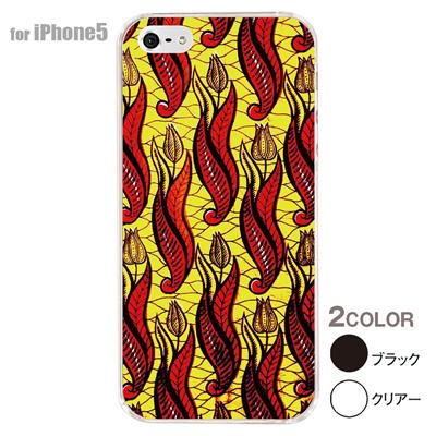 【iPhone5S】【iPhone5】【アルリカン】【iPhone5ケース】【カバー】【スマホケース】【クリアケース】【その他】【アフリカン テキスタイルパターン】 01-ip5-con022の画像