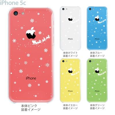 【iPhone5c】【iPhone5c ケース】【iPhone5c カバー】【ケース】【カバー】【スマホケース】【クリアケース】【クリアーアーツ】【サンタとトナカイ】 08-ip5c-ca0102の画像