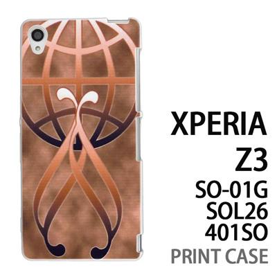 XPERIA Z3 SO-01G SOL26 401SO 用『No3 金のエンブレムロゴ』特殊印刷ケース【 xperia z3 so01g so-01g SO01G sol26 401so docomo au softbank エクスペリア エクスペリアz3 ケース プリント カバー スマホケース スマホカバー】の画像