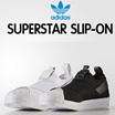 ★NEW ARRIVALS ★ALL FLAT PRICE★【adidas AUTHENTIC】★★【EMS FREE】★17SS Superstar Slip On ★