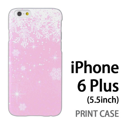 iPhone6 Plus (5.5インチ) 用『1205 雪結晶の模様 ピンク』特殊印刷ケース【 iphone6 plus iphone アイフォン アイフォン6 プラス au docomo softbank Apple ケース プリント カバー スマホケース スマホカバー 】の画像
