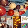 【送料無料】LED コットンボールランプ/コットンボールルームライト・選べるカラーガーランド/コットンボールランプ/ルームランプ