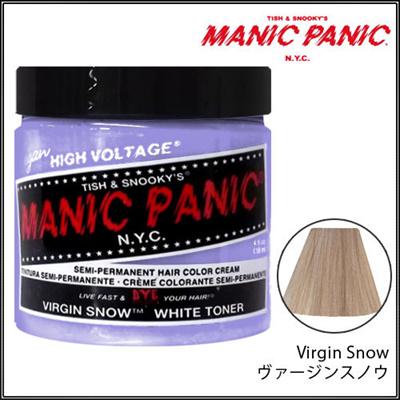 マニックパニックMC11033VirginSnowヴァージンスノウ【MANICPANIC】【マニパニ/ヘアカラークリーム】