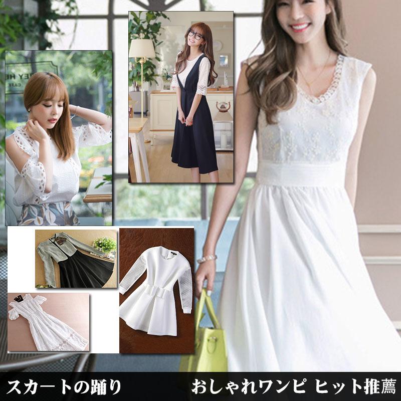 ワンピース 韓国ファッション春ワンピース ドレス 結婚式ワンピース 花柄ワンピース シフォンワンピース 2点セットアップ・スカート レース/膝ワンピース マキシワンピース