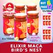 〖 1 Month Supply〗 ★Natural Wholesome Goodness★ Elixir Maca Bird Nest 6x150ml Offer!!! FREE Elixir Maca Bird Nest 12x150ml!!✨