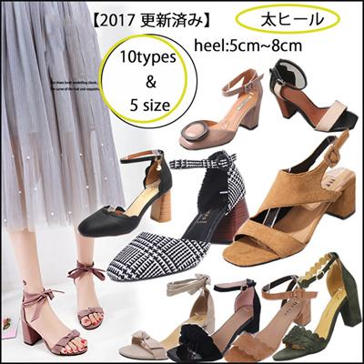 2017更新済みパンプス疲れない太ヒール♪通勤楽♪ストームあり♪ポインテッドトゥパンプス4−8cmセクシー美脚パンプスビジューレディース靴