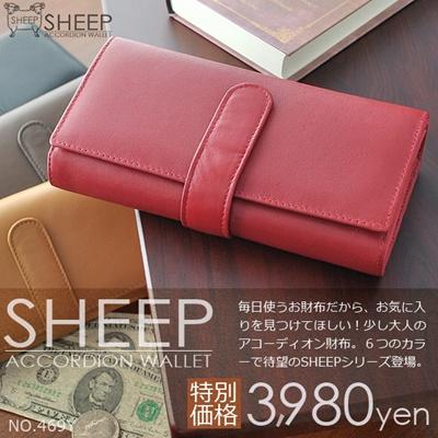 羊革ソフトレザーロングアコーディオンウォレット 469Y  レディース 長財布 財布 レディース アコーディオンの画像
