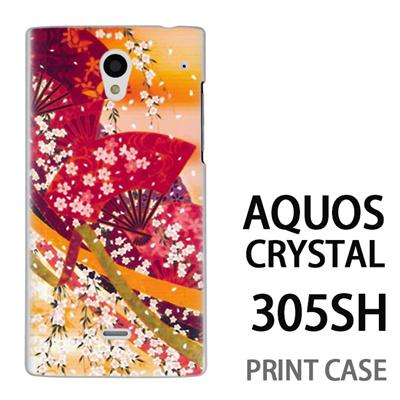 AQUOS CRYSTAL 305SH 用『0312 扇子桜 オレンジ』特殊印刷ケース【 aquos crystal 305sh アクオス クリスタル アクオスクリスタル softbank ケース プリント カバー スマホケース スマホカバー 】の画像