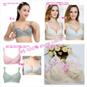 ♥buy3get1free♥ Maternity suckle bra nursing bra breastfeeding bra seamless bra 95%-100% Cotton(while stock last)