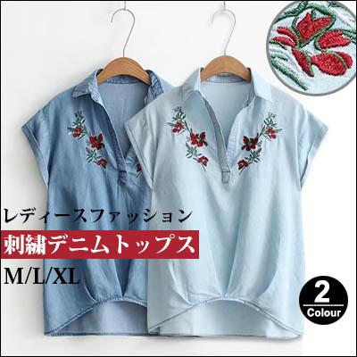 KU153超人気なレディースシャツ・ブラウス/カウボーイシャツシャツ ブラウス スキッパーシャツ 刺繍  花柄 刺繍ブラウス 刺しゅうブラウス ストライプ チェック 半袖 無地
