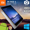 [XIAOMI] MI Pad 2 Tablet / Android and Windows Version / 16GB and 64GB ROM / 2GB RAM / Export Set with Warranty Option