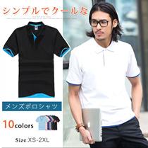 【theleader】ST1737 メンズファッション ポロシャツ シンプル クール カッコイイ メンズポロシャツ 半袖 夏 10色 XS-2XL展開