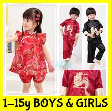 ★READY STOCK★PREMIUM CNY Traditional Chinese Costumes Cheongsum Boys Girls★Qipao
