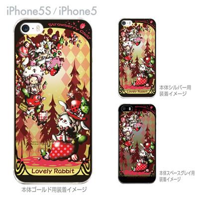 【iPhone5S】【iPhone5】【Little World】【iPhone5ケース】【カバー】【スマホケース】【クリアケース】【Straw berry child】 25-ip5s-am0051の画像