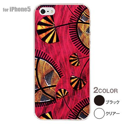 【iPhone5S】【iPhone5】【アルリカン】【iPhone5ケース】【カバー】【スマホケース】【クリアケース】【その他】【アフリカン テキスタイルパターン】 01-ip5-con025の画像