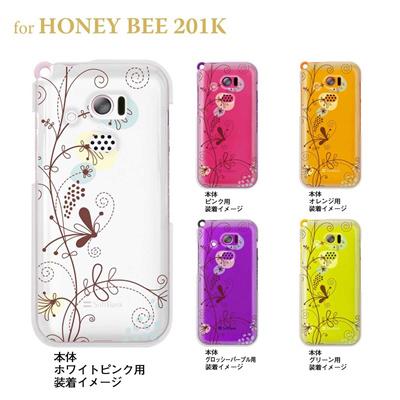 【HONEY BEE ケース】【201K】【Soft Bank】【カバー】【スマホケース】【クリアケース】【フラワー】 22-201k-ca0028の画像