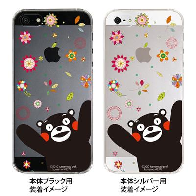 【iPhone5S】【iPhone5】【くまモン】【iPhone5ケース】【カバー】【スマホケース】【クリアケース】 ip5-ca-km0003の画像