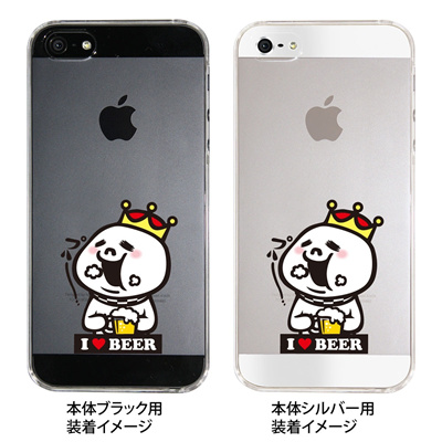 【iPhone5S】【iPhone5】【iPhone5ケース】【カバー】【スマホケース】【クリアケース】【マシュマロキングス】【キャラクター】【ビール】 23-ip5-mk0046の画像