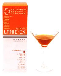 【送料無料】サンヘルスレニエーEX490mL(濃縮8000mgのコラーゲン)コラーゲンドリンクコラーゲンドリンクコラーゲン飲料コラーゲン[LANIE-EX]upup7