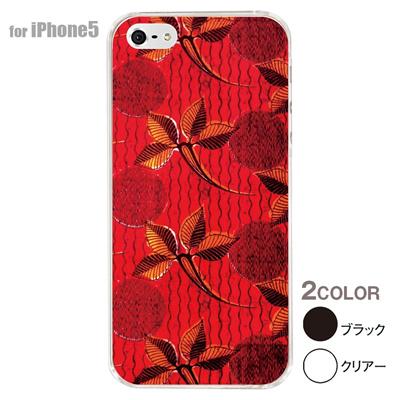 【iPhone5S】【iPhone5】【アルリカン】【iPhone5ケース】【カバー】【スマホケース】【クリアケース】【その他】【アフリカン テキスタイルパターン】 01-ip5-con027の画像