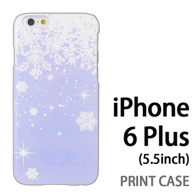 iPhone6 Plus (5.5インチ) 用『1205 雪結晶の模様 水』特殊印刷ケース【 iphone6 plus iphone アイフォン アイフォン6 プラス au docomo softbank Apple ケース プリント カバー スマホケース スマホカバー 】の画像
