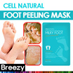 BREEZY ★1+1+1 = 3 ea ★ [Cell Natural] Milky Foot Peeling Mask / Removing Dead Skin /foot care/ Foot Mask