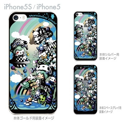 【iPhone5S】【iPhone5】【Little World】【iPhone5ケース】【カバー】【スマホケース】【クリアケース】【Monotone child】 25-ip5s-am0054の画像