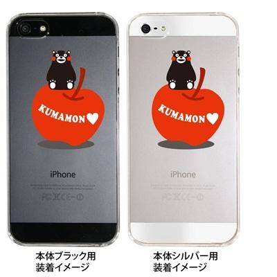 【iPhone5S】【iPhone5】【くまモン】【iPhone5ケース】【カバー】【スマホケース】【クリアケース】 10-ip5-cakm-02の画像