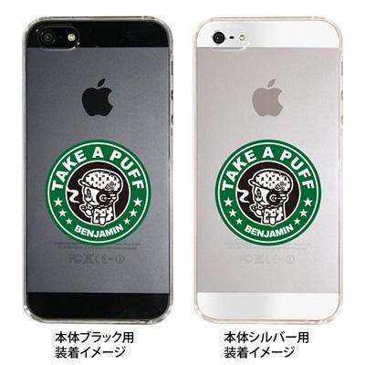 【iPhone5S】【iPhone5】【iPhone5ケース】【カバー】【スマホケース】【クリアケース】【マシュマロキングス】【キャラクター】【スタバ】 23-ip5-mk0048の画像