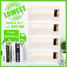♦ Online Exclusive ♦  Citylife 24L Signature Single Tier Drawer ♦  Bundle Of 4 ♦  FREE Delivery