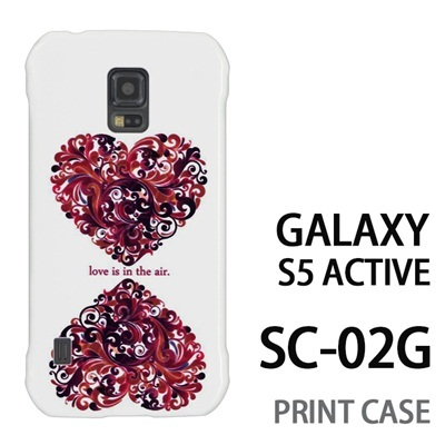 GALAXY S5 Active SC-02G 用『0612 love in the air』特殊印刷ケース【 galaxy s5 active SC-02G sc02g SC02G galaxys5 ギャラクシー ギャラクシーs5 アクティブ docomo ケース プリント カバー スマホケース スマホカバー】の画像