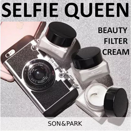 ❤SELFIE QUEEN❤BEAUTY FILTER APP RESULTS❤FAMOUS KOREAN CELEBRITY MAKE-UP❤