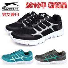 ◆送料無料◆2016年秋冬の人気スニーカーの靴のペアルックイン話題韓国のファッション スニーカー/ランニングシューズスポーツシューズ パンプス靴 k-pop Star シューズEXID アキクラシックスニーカー 靴