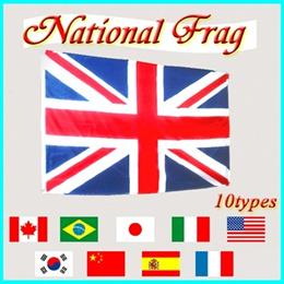 【メール便送料無料】 国旗 世界の国旗 アメリカ イギリス イタリア カナダ スペイン ブラジル フランス 韓国 中国 日本 旗(c80666m) 英国 ユニオンジャック 米 星条旗 三色旗 トリコローレ 日の丸 お部屋のインテリア、ディスプレイに◎