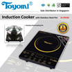 TOYOMI Induction Heater with Stainless Steel Pot [Model: IH 09V06] - Official TOYOMI Warranty Set. 1 Year Warranty. Sole Distributor In Singapore. BEST PRICE.